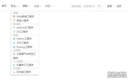 jQuery在线教育课程网站下拉分类导航菜单代码