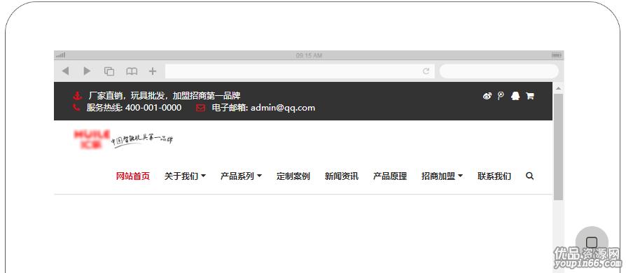 jQuery基于bootstrap.css网站顶部固定的响应式导航菜单源码