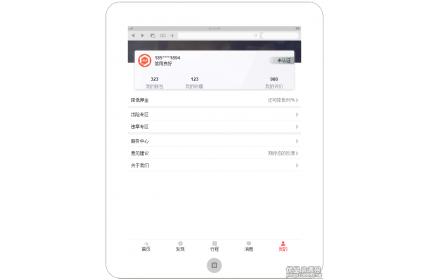 手机汽车app个人管理页面模板