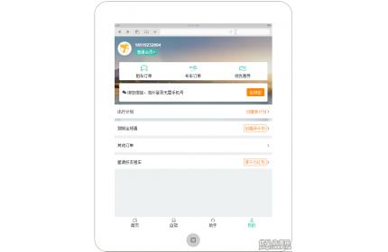 手机爱租车app个人页面模板源码