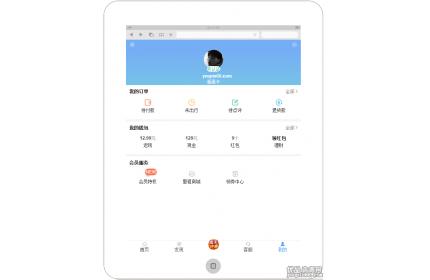 旅游点评app个人中心页面模板
