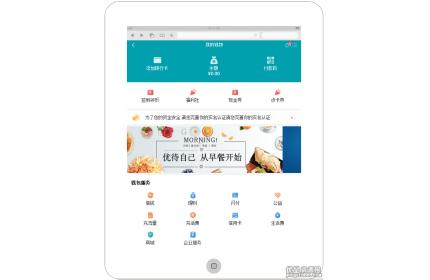 金融理财手机app我的钱包页面模板源码