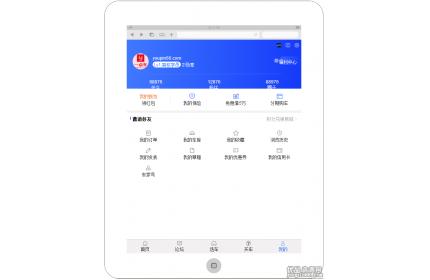 手机APP汽车商城个人中心页面模板源码
