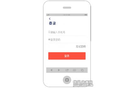 手机app通用用户登录页面模板源码