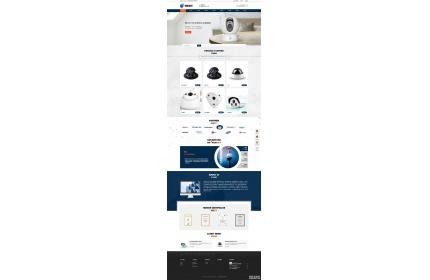 智能监控企业网站织梦dedecms模板