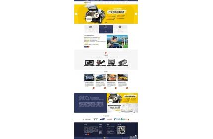 企业网站织梦模板汽车用品生产源码