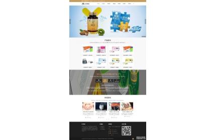 医药保健品公司网站织梦dedecms模板