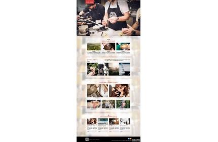 咖啡奶茶原料企业网站织梦模板(含手机版)