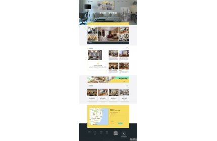 室内装修装饰企业网站织梦模板(含手机版)