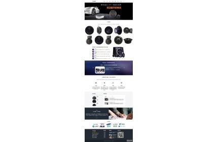响应式汽车音箱销售企业网站织梦模板源码(含手机版)