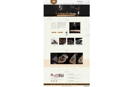 响应式茶叶公司网站织梦模板源码(含手机版)