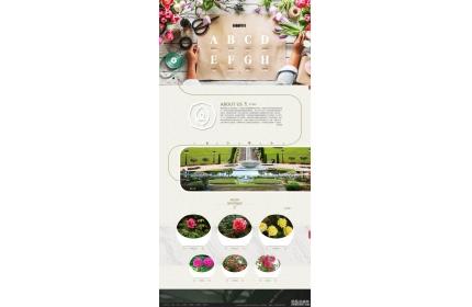 响应式园林盆栽网站织梦dedecms模板源码(含手机版)