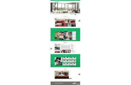 绿色的室内家具定制企业网站织梦模板源码