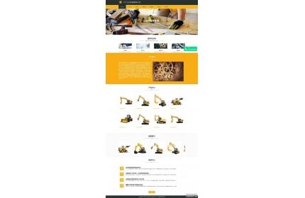 响应式建筑工业机械企业网站织梦dedecms模板源码(含手机版)