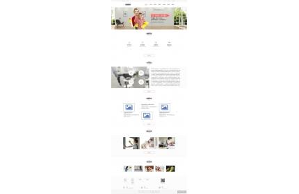 响应式家政服务公司网站织梦dedecms模板源码(含手机版)