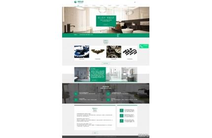 响应式的卫浴洁具品牌公司网站织梦dedecms模板源码(含手机版)