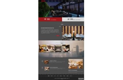 响应式专业酒店设计公司网站织梦dedecms模板源码(含手机版)