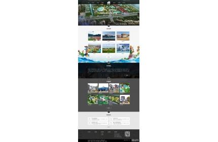 响应式水上工程建设公司网站织梦dedecms模板源码(含手机版)