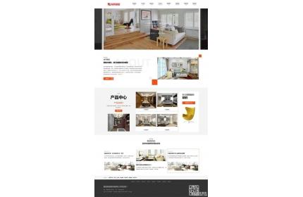 响应式家居家具生产企业网站织梦dedecms模板源码(含手机版)