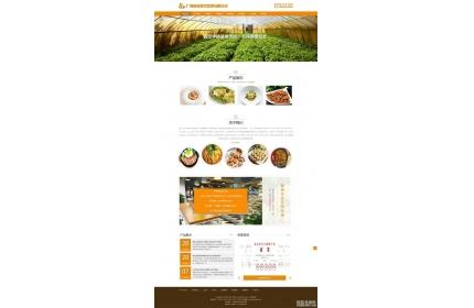 响应式餐饮管理加盟公司网站织梦dedecms模板源码(含手机版)