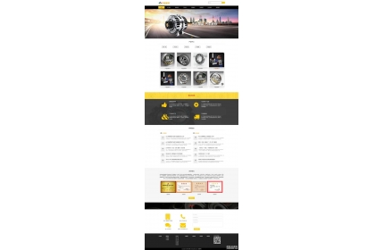 响应式汽车零部件生产公司网站织梦模板