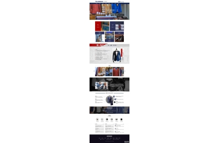 工作服西服定制设计公司织梦网站模板源码