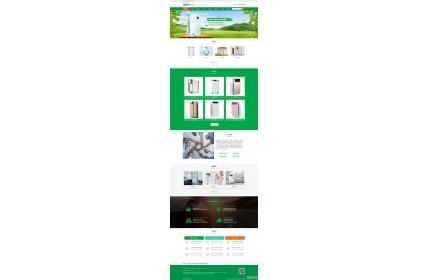 响应式的环保科技设备公司官网织梦模板