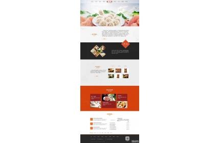 饺子食品加工生产企业网站织梦dedecms模板源码