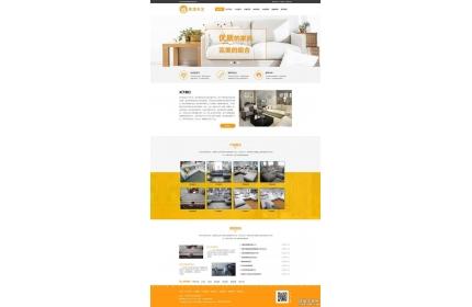 智能家居家具装饰公司网站织梦dedecms模板源码