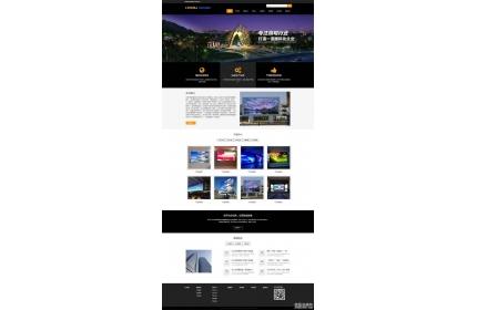 响应式的LED照明灯具行业网站织梦dedecms模板源码(含手机版)