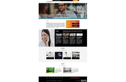 响应式的英语翻译服务公司网站织梦dedecms模板源码(含手机版)