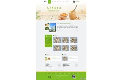 农业食品加工生产企业网站织梦dedecms模板源码