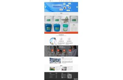 响应式的电子化工材料生产公司网站dedecms模板源码(含手机版)