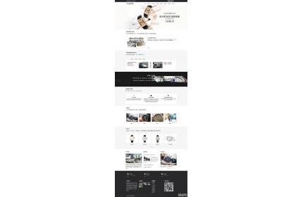 响应式高端手表设计定制网站织梦dedecms模板源码(含手机版)