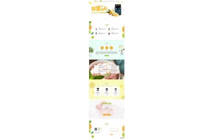 蜂蜜食品餐饮服务公司网站织梦dedecms模板源码