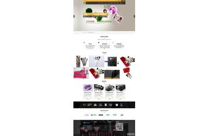 响应式的化妆用品公司网站织梦dedecms模板源码(含手机版)