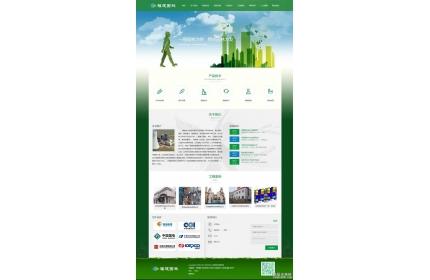 响应式园林绿化建设工程企业网站织梦dedecms模板源码(含手机版)