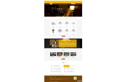 响应式照明灯饰公司网站织梦dedecms模板源码(含手机版)
