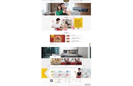 家居厨房厨卫企业网站织梦dedecms模板源码