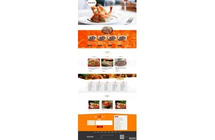 响应式美食餐饮管理加盟企业织梦dedecms模板源码(含手机版)