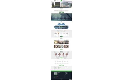 室内装修装饰公司网站响应式dedecms织梦模板源码(含手机版)