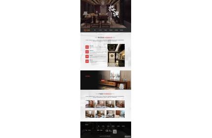 家具贸易公司dedecms织梦网站模板源码