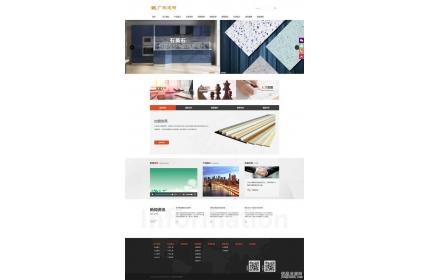 石英石板材建材公司网站dedecms织梦模板源码