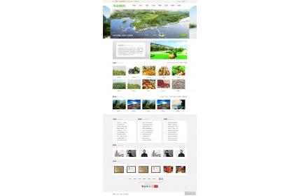 响应式有机蔬菜种植公司网站dedecms织梦模板源码(含手机版)