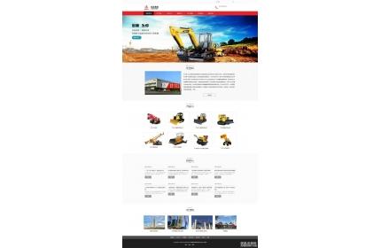 响应式的机械重工集团网站dedecms织梦模板源码(含手机版)