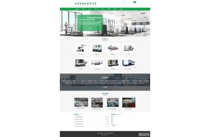 响应式机械设备企业网站dedecms织梦模板源码(含手机版)