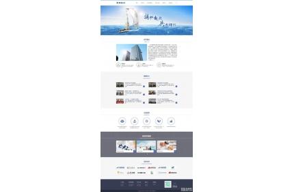 响应式医药医疗公司网站dedecms织梦模板源码(含手机版)