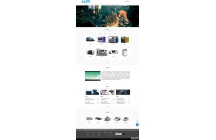 工业机械设备公司网站dedecms织梦模板源码