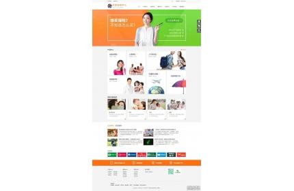 响应式健康财富保险公司网站dedecms织梦模板源码(含手机版)