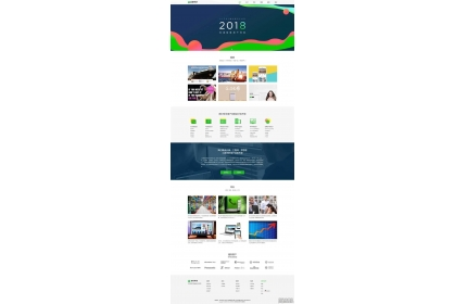 响应式建站网络科技公司网站dedecms织梦模板源码(含手机版)
